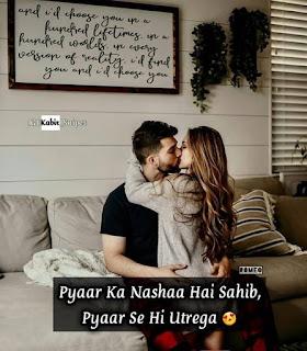 romantic kiss status