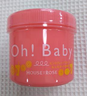 Oh!Baby ボディ スムーザー(ピンクグレープフルーツ&レモネードの香り)