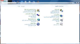 برنامج زيادة مساحة القرص c ويندوز 7