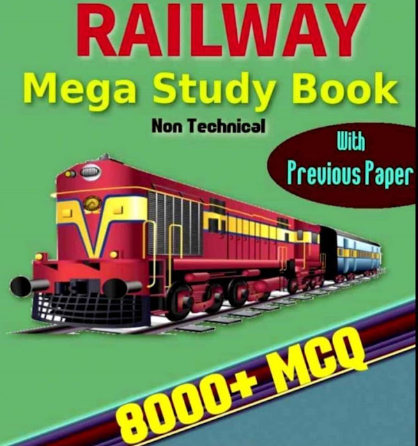 Mega-study-book-for-Railway-Specially-group- D/NTPC-Exam-2019 -download-pdf-free /2019/06/Mege-study-book-for-Railway-Specially-group- D-NTPC-Exam-2019 -download-pdf-free.htmlRailway Mega Study Book For Specially Group D/NTPC Exam 2019 :