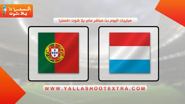 مباراة البرتغال و لوكسمبرج 17-11-2019 في تصفيات اليورو 2020