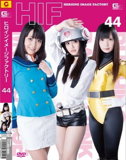 GIMG-44 Heroine Picture Factory44 Mystic-Blue Ranger Pink Bushido kuning