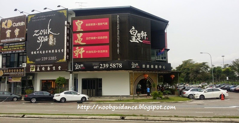 Massage Cafe Prices