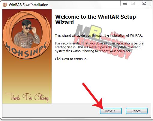 تحميل برنامج winrar 86 bit