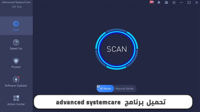 تحميل برنامج advanced systemcare للكمبيوتر اخر اصدار 2021
