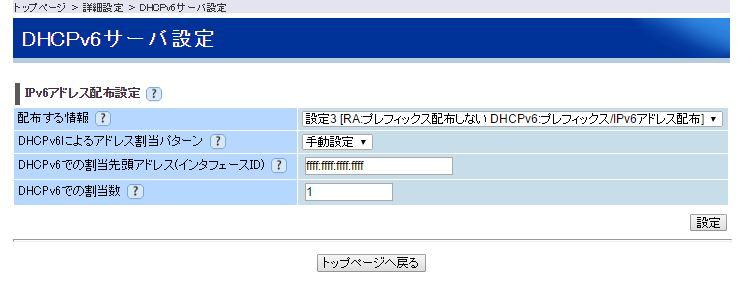bl900hw ファームウェア