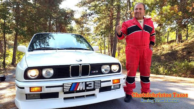 ΠΑΡΟΥΣΙΑΣΗ ΣΥΛΛΕΚΤΙΚΟ : BMW M3 Ε30 2.3 mod 1989