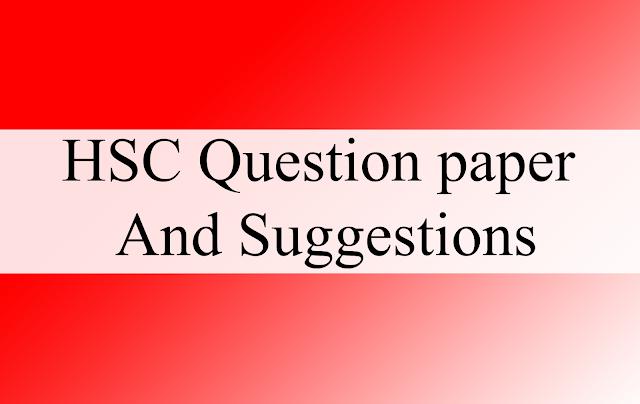 HSC Exam Question Paper