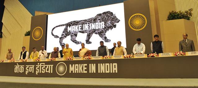 Make in India Essay