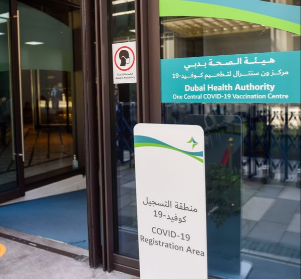 DHA One Central Covid-19 Vaccination Centre Registration Area