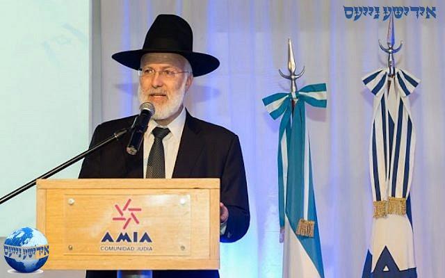 הרב גבריאל דאַווידאָוויטש