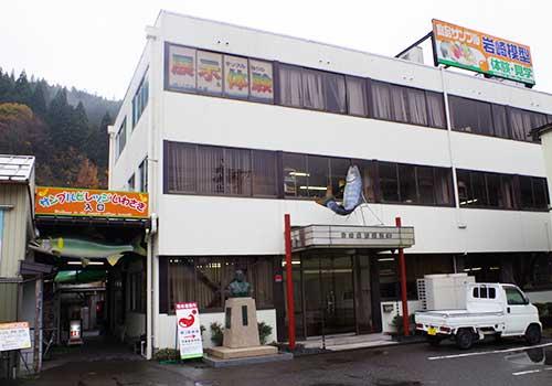Sample Village Iwasaki, Gujo Hachiman, Gujo.