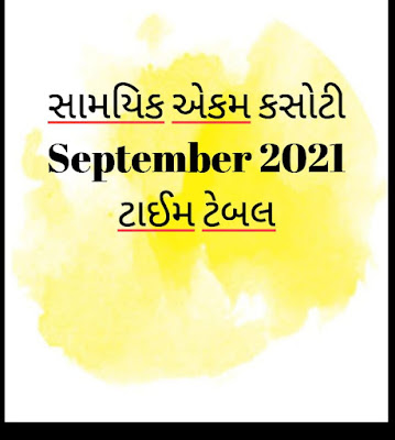 Std 3 to 8 Unit Test Time Table September 2021