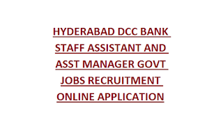 HYDERABAD DCC BANK STAFF ASSISTANT AND ASST MANAGER GOVT JOBS RECRUITMENT ONLINE APPLICATION