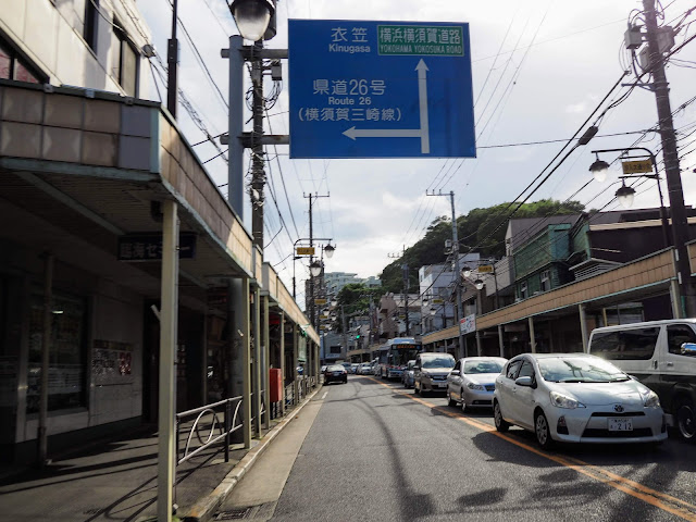 横須賀 汐入大通り