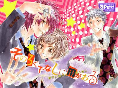 Tata Muro - Sono Rokudenashi ni You ga Aru (Petit Comic 2011)