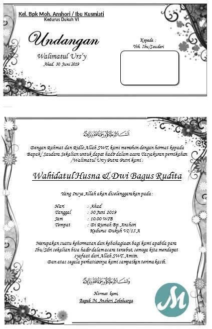 Cara Membuat Undangan Walimatul Ursy : membuat, undangan, walimatul, Bingkai, Undangan, Walimah, Gambaran