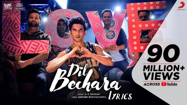 dil-bechara-song-lyrics-in-hindi-sushant-singh-rajput