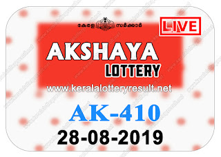 KeralaLotteryResult.net, kerala lottery kl result, yesterday lottery results, lotteries results, keralalotteries, kerala lottery, keralalotteryresult, kerala lottery result, kerala lottery result live, kerala lottery today, kerala lottery result today, kerala lottery results today, today kerala lottery result, Akshaya lottery results, kerala lottery result today Akshaya, Akshaya lottery result, kerala lottery result Akshaya today, kerala lottery Akshaya today result, Akshaya kerala lottery result, live Akshaya lottery AK-410, kerala lottery result 28.08.2019 Akshaya AK 410 28 August 2019 result, 28 08 2019, kerala lottery result 28-08-2019, Akshaya lottery AK 410 results 28-08-2019, 28/08/2019 kerala lottery today result Akshaya, 28/8/2019 Akshaya lottery AK-410, Akshaya 28.08.2019, 28.08.2019 lottery results, kerala lottery result August 28 2019, kerala lottery results 28th August 2019, 28.08.2019 week AK-410 lottery result, 28.8.2019 Akshaya AK-410 Lottery Result, 28-08-2019 kerala lottery results, 28-08-2019 kerala state lottery result, 28-08-2019 AK-410, Kerala Akshaya Lottery Result 28/8/2019