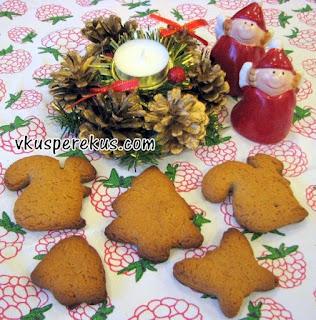 эстонское печенье