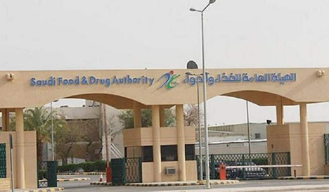 SFDA to monitor websites and accounts that promoting Unknown Products on Internet - Saudi-Expatriates.com