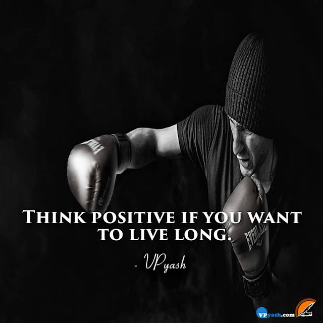 Think Positive If You Want To Succeed