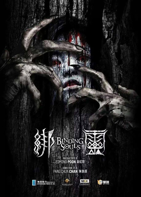 Sinopsis Film Horror Hong Kong Binding Souls (2018)