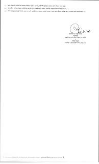 এস এস সি পরীক্ষার রুটিন ২০২০ | উচ্চ মাধ্যমিক পরীক্ষার রুটিন ২০২০