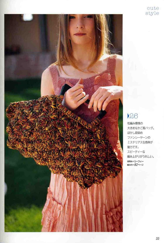 Patron Crochet Bolso medio exagono