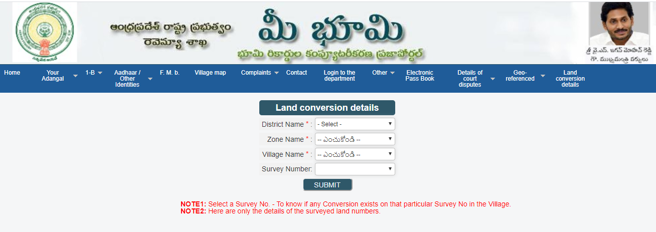 Meebhoomi Land Converion Details