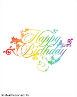 birthday card for wife, happy birthday images for girlfriend