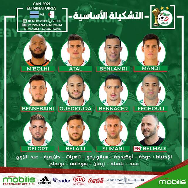تشكيل الجزائر