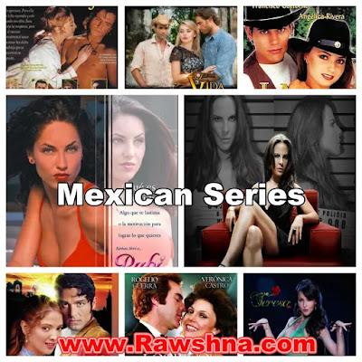 افضل مسلسلات مكسيكية على الإطلاق