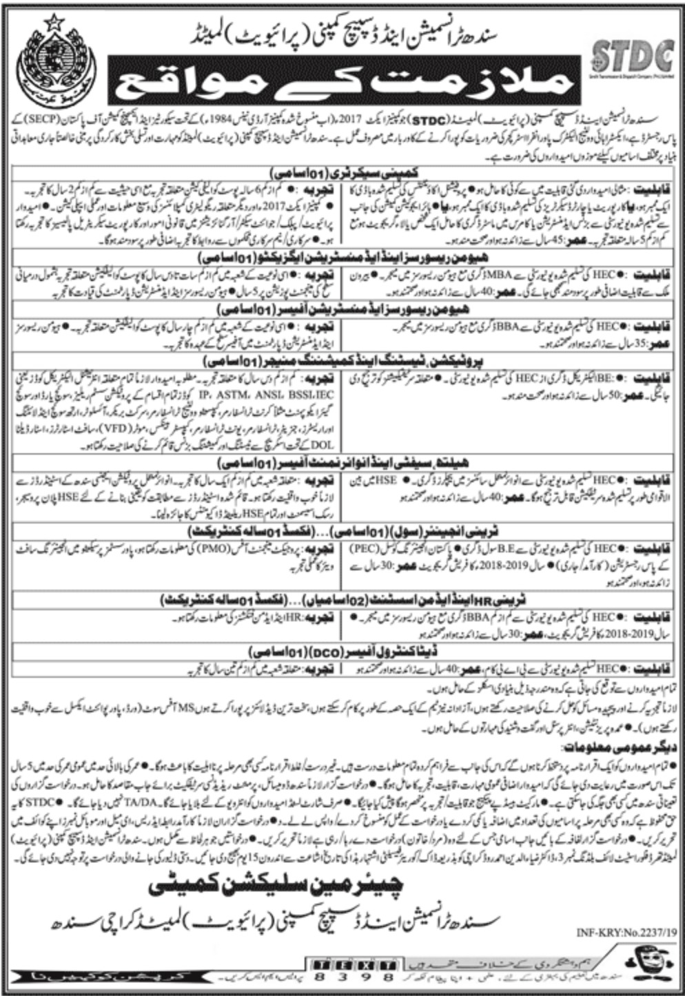 Sindh Transmission & Dispatch Company STDC Jobs 2019