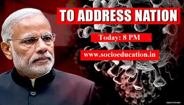 today live pm narendra modi
