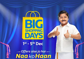 Flipcart Big shopping days - Stunning Deals & Loots Offers