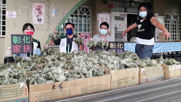 二林四鄉鎮呷透透愛心噴發  2810顆粽子送家扶中心