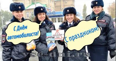 когда будет в 2021 году в России, какого числа