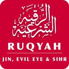 Reading Ruqya On The Sihr And Hasd Networks Is NOT Bidah | Symptoms