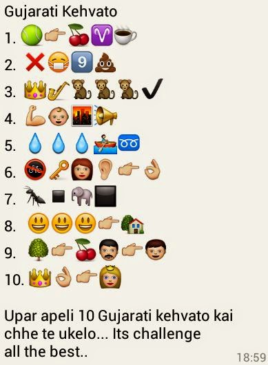 Gujarati Kehvato Whatsapp Picture Puzzle | Puzzles World