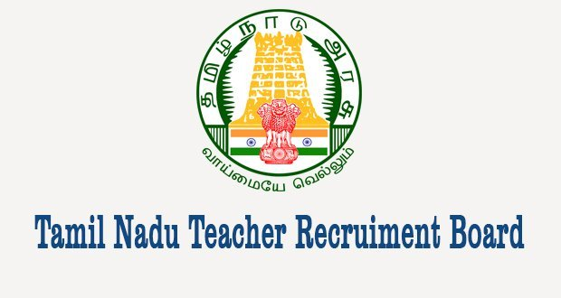 Polytechnic Syllabus Pdf Download For TRB Lecturer Entrance Exam