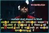 [149+] Amazing matlabi dost Shayari in Hindi with | matlabi dost status images |