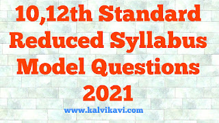 10th,12th Reduced Syllabus Model Question papers & Important Questions 2021