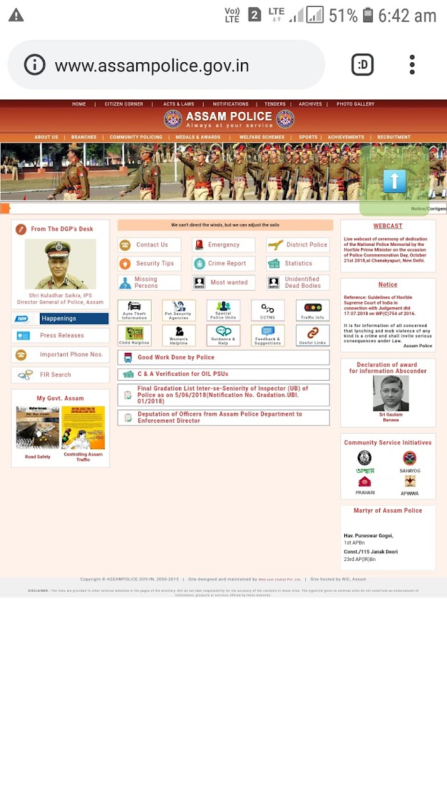 Assam Police Requirement for the post of Grade 3 and Grade 4 post for Persons With Disabilities
