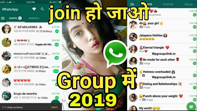 Join New Active Groups App Review