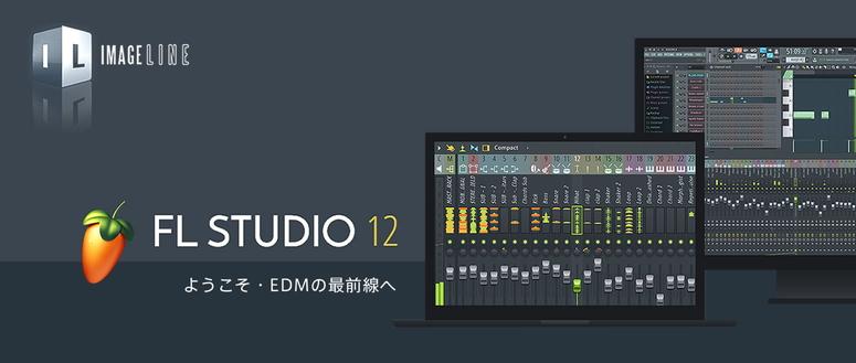 projet rai fl studio 12