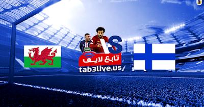 مشاهدة مباراة ويلز وفنلندا بث مباشر اليوم 2020/09/03 دوري الأمم الأوروبية