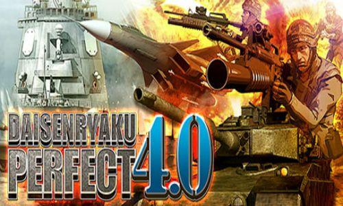 Download DAISENRYAKU PERFECT 4.0 Free For PC