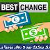 شرح موقع bestchange لتبادل العملات و ربح مئات الدولارات شهريا