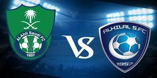 مشاهدة مباراة الهلال والاهلي بث مباشر بتاريخ 13-8-2019 دوري أبطال آسيا